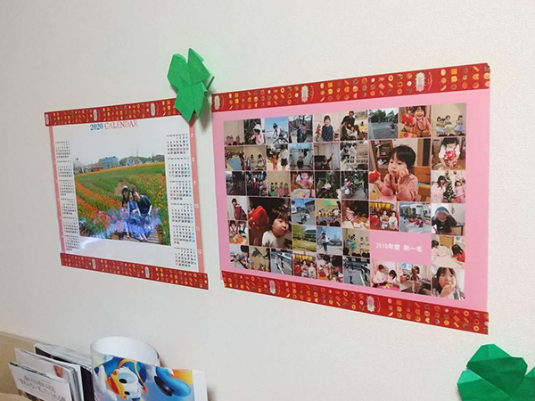 子供の写真でフォトふるポスター。保育園の先生へのプレゼントに